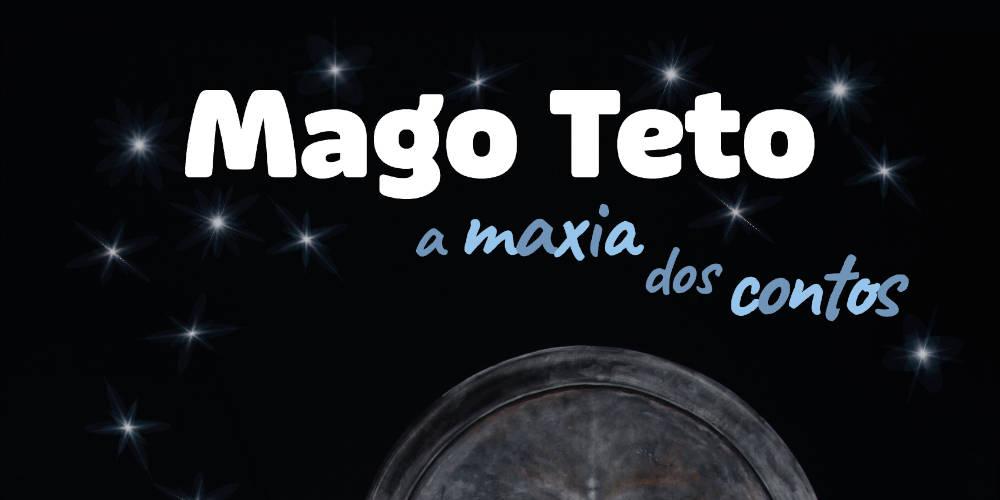Mércores, 4 agosto. Actuación de Mago Teto: A Maxia dos Contos